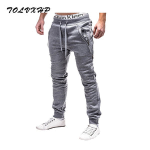 Men's Solid Color Fitness Joggers