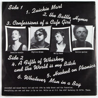 The Tourettes – Hidden Keys to Loving Relationships - Back Vinyl Cover