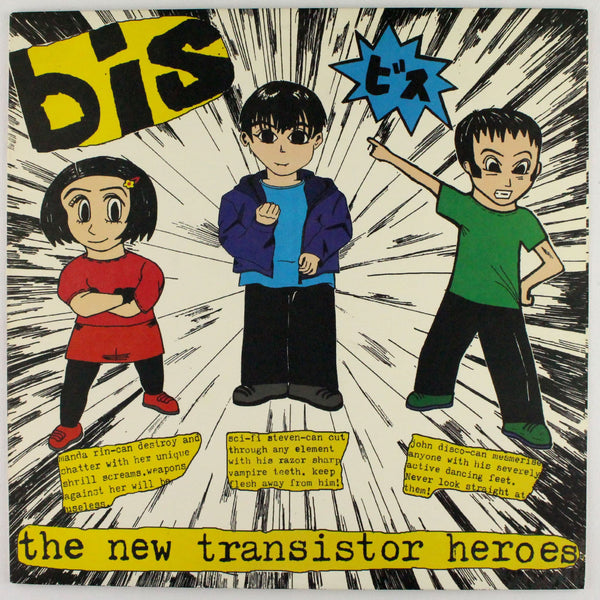 Bis - The New Transistor Heroes, Album Cover Side 1