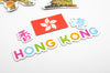 Hong Kong Magnet Set