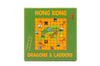 Hong Kong Dragons and Ladders Game