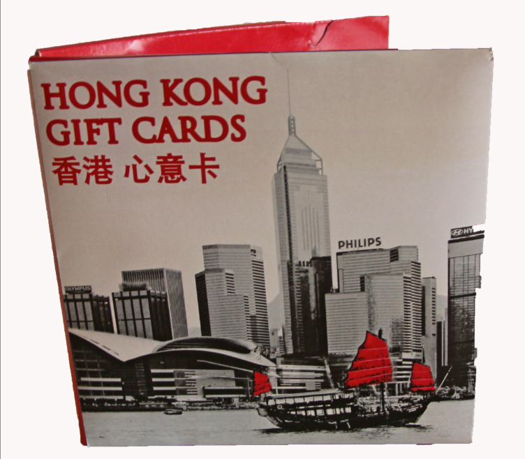 Hong Kong Blank Note Cards - Set of 10