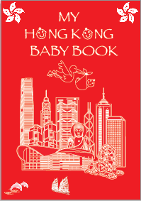 My Hong Kong Baby Book - on sale now!