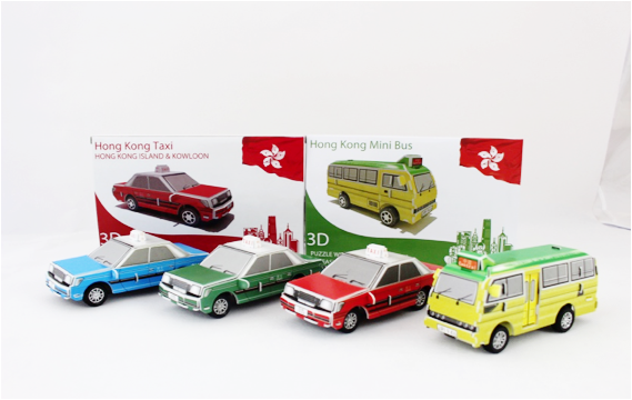 Hong Kong Taxi 3D Puzzle with Pull back Action