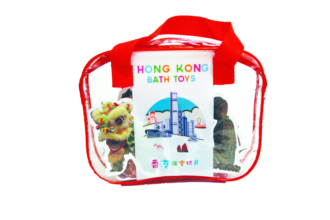 Hong Kong Bath Toys