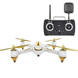 HOT Hubsan H501S H501SS X4 Pro RC drone GPS 300m 5.8G FPV Brushless RC Quadcopter 1080P HD Camera RTF Follow Me Mode hubsan x4