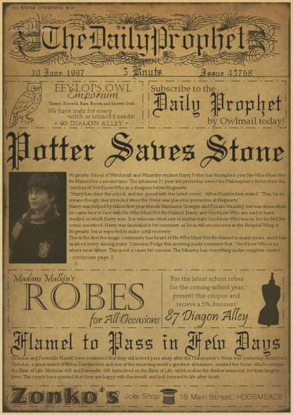 Harry Potter Wanted Decorative Poster