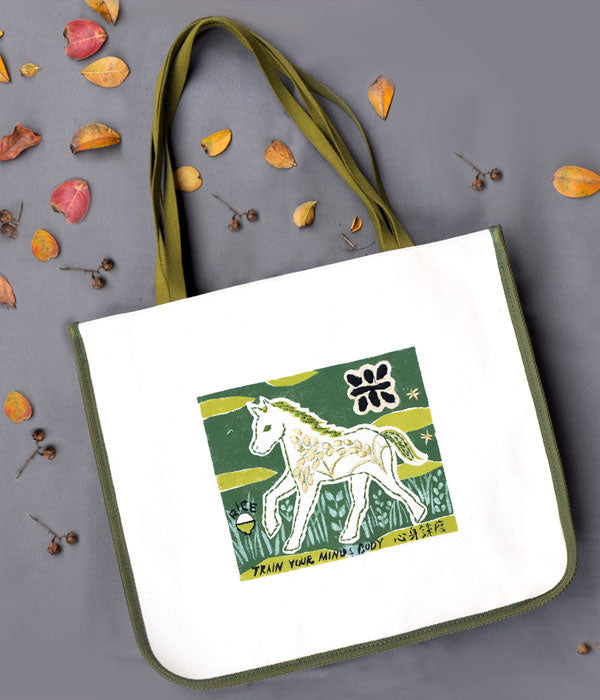 Retro Art Tote - Rice - Train Your Mind and Body