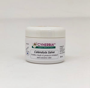 Calendula Salve 30ml