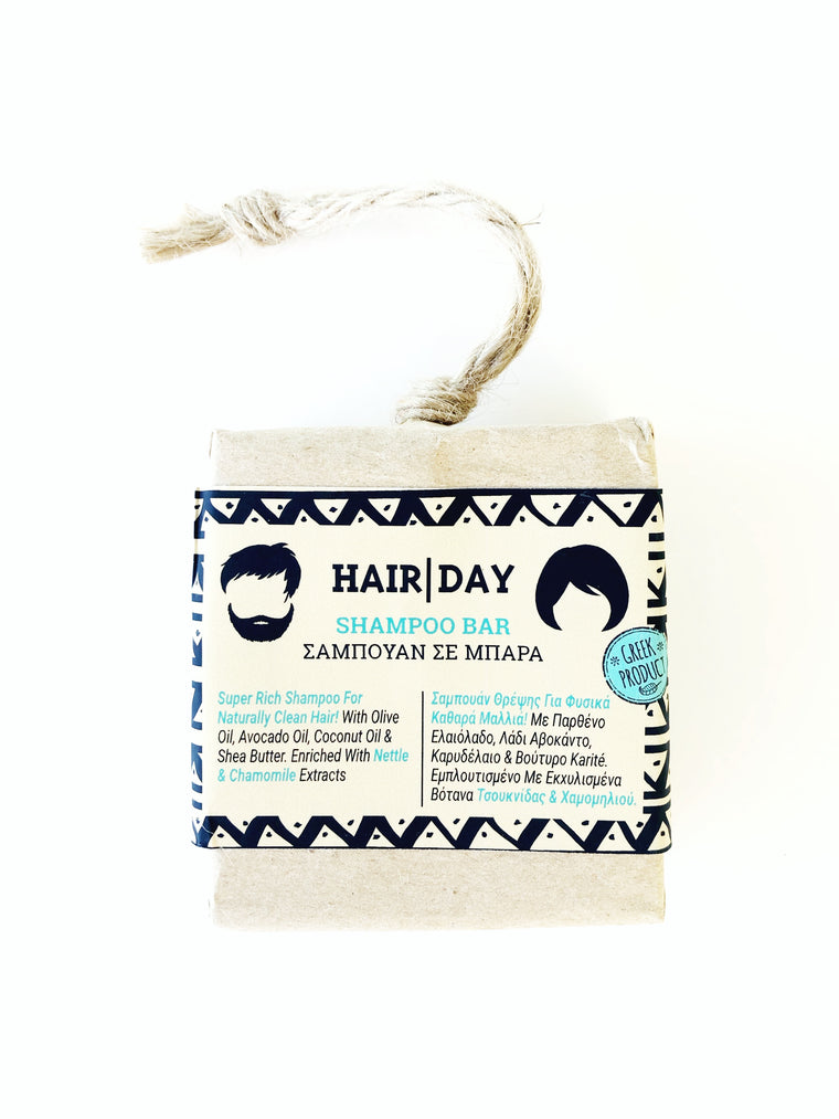 Hair Day Shampoo Bar