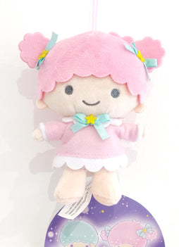 Little Twin Stars Small Hanging Plush