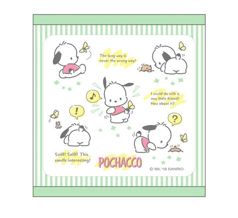 Sanrio Pochacco Puppy Wash Cloth Flannel