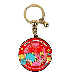 Little Twin Stars Sanrio 60th Anniversary Keyring