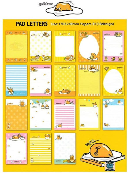 Gudetama Large Letter Pad - Green Stripe