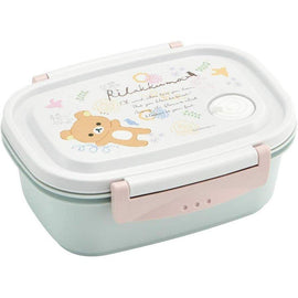 Rilakkuma  Airlock Lunch Box Container
