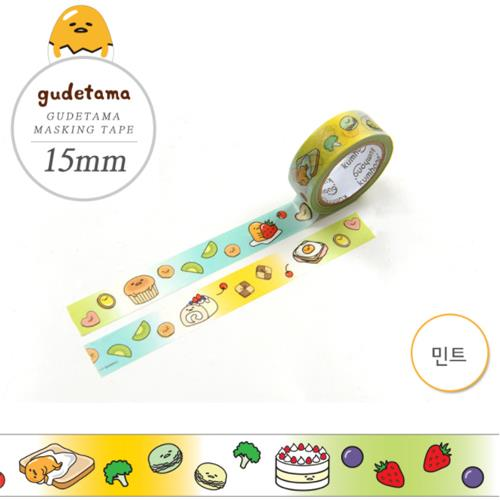 Gudetama Decorative Crafting Paper Masking Tape - Food