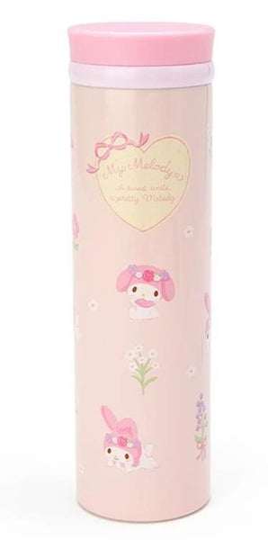 My Melody Stainless Steel Bottle Flask