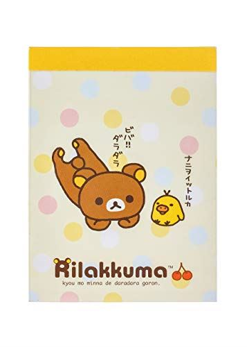 San-x Rilakkuma Mini Memo Note Pad - Yellow **Sale**