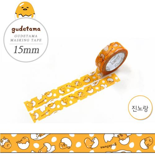 Gudetama Decorative Crafting Paper Masking Tape - Orange