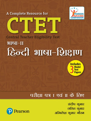 A Complete Resource for CTET: Common for Paper I and II