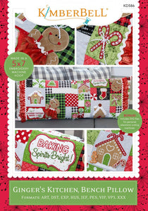 PRE-ORDER Ginger's Kitchen Bench Pillow Machine Embroidery CD by Kimberbell Designs
