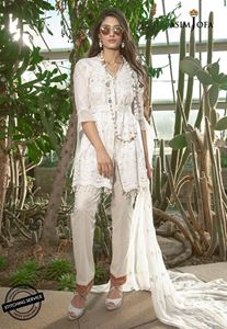 Asim Jofa Luxury Lawn Collection'19 AJLL-09A