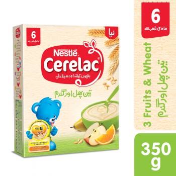 NESTLE CERELAC THREE FRUITS 350 GMS