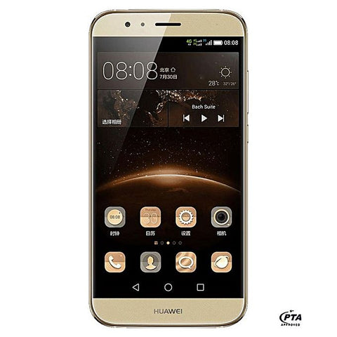 "Huawei G8 - 32GB - 3GB RAM - 5.5"" - 1.5GHZ Quad-core - 4G LTE - Gold"