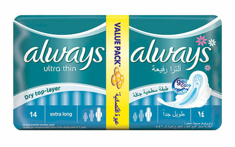 ALWAYS ULTRA THIN EXTRA LONG VALUE PACK 14 PADS