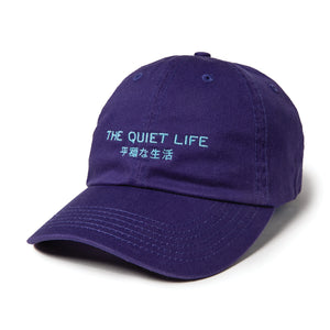 Purple Japan Dad Hat