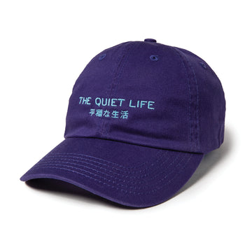 The Quiet Life Purple Japan Dad Hat Close Up