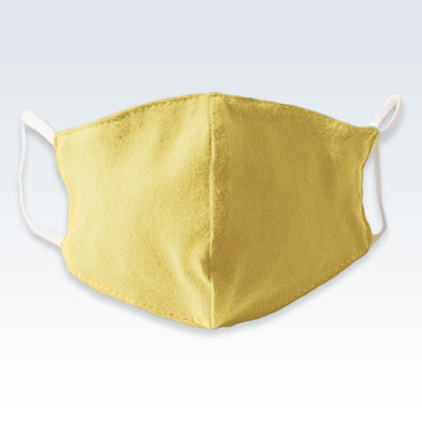 Cotton Solid Yellow Child Mask