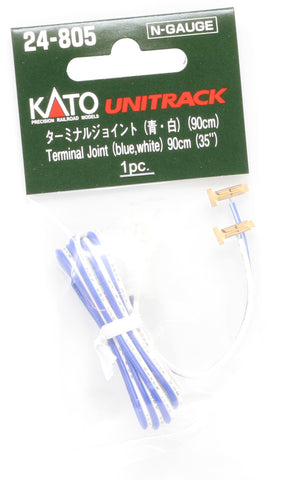 Track connecting wires for Kato controller (22-018)
