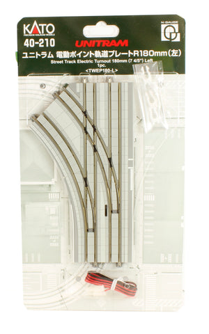 UniTram Street Track Electric Turnout 180mm Left