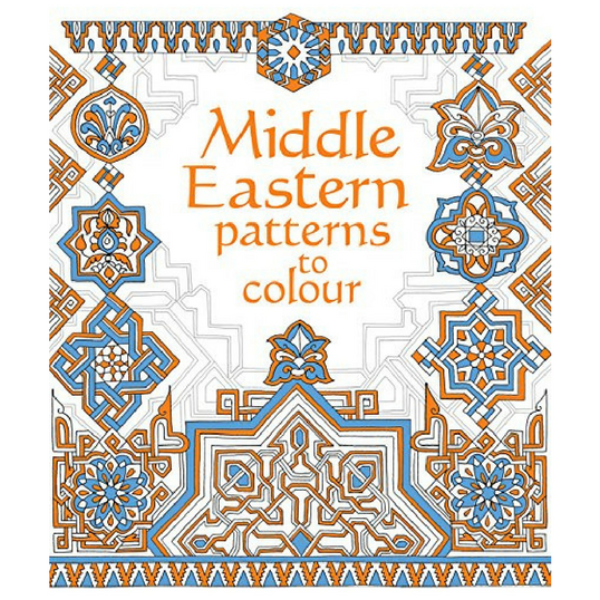 Usborne Patterns Middle Eastern