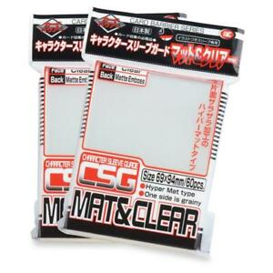 Oversize Character Matte & Clear Sleeves