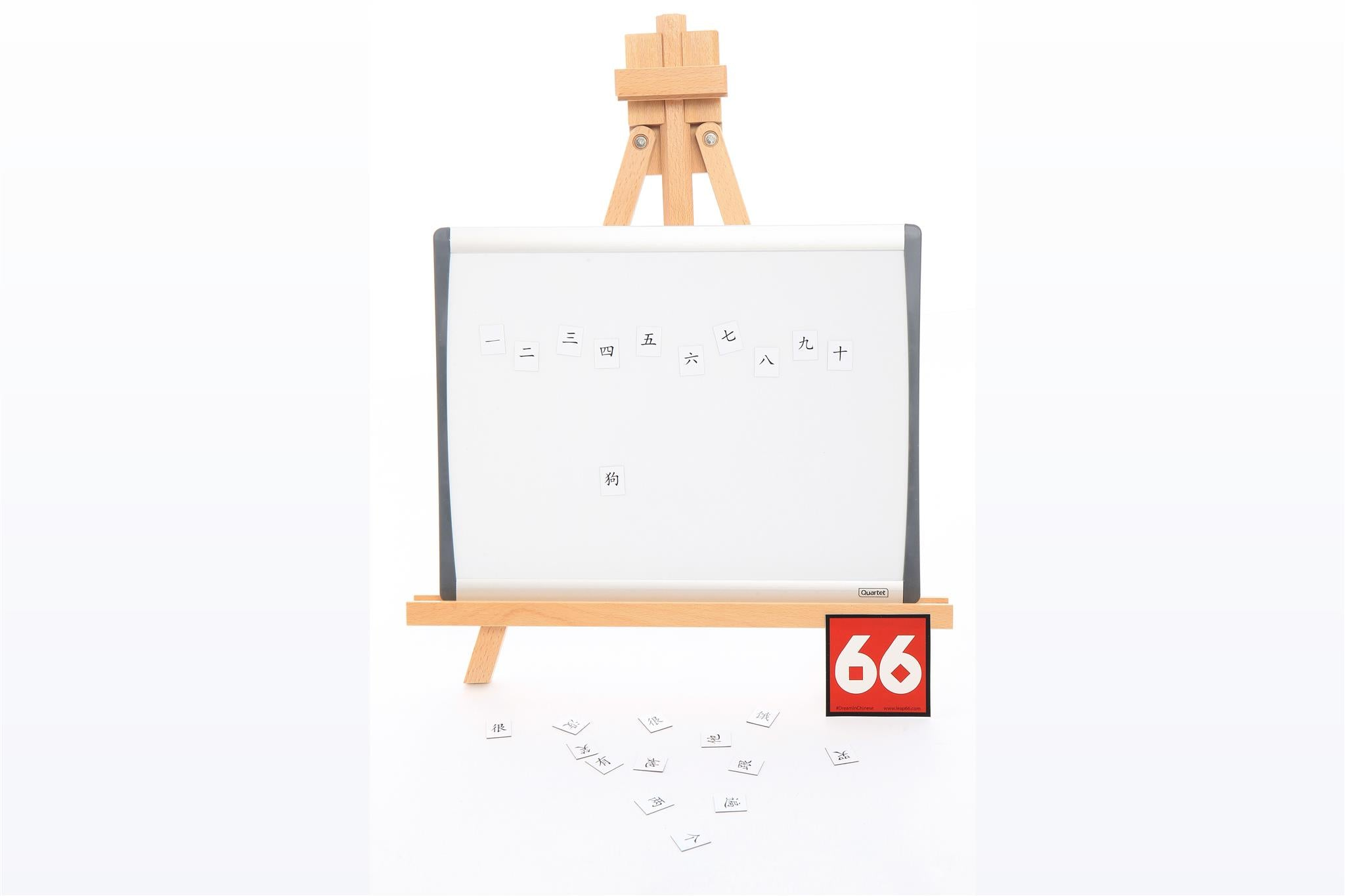 Mandarin Chinese Character Magnets Magnetic Board And Easel Sold