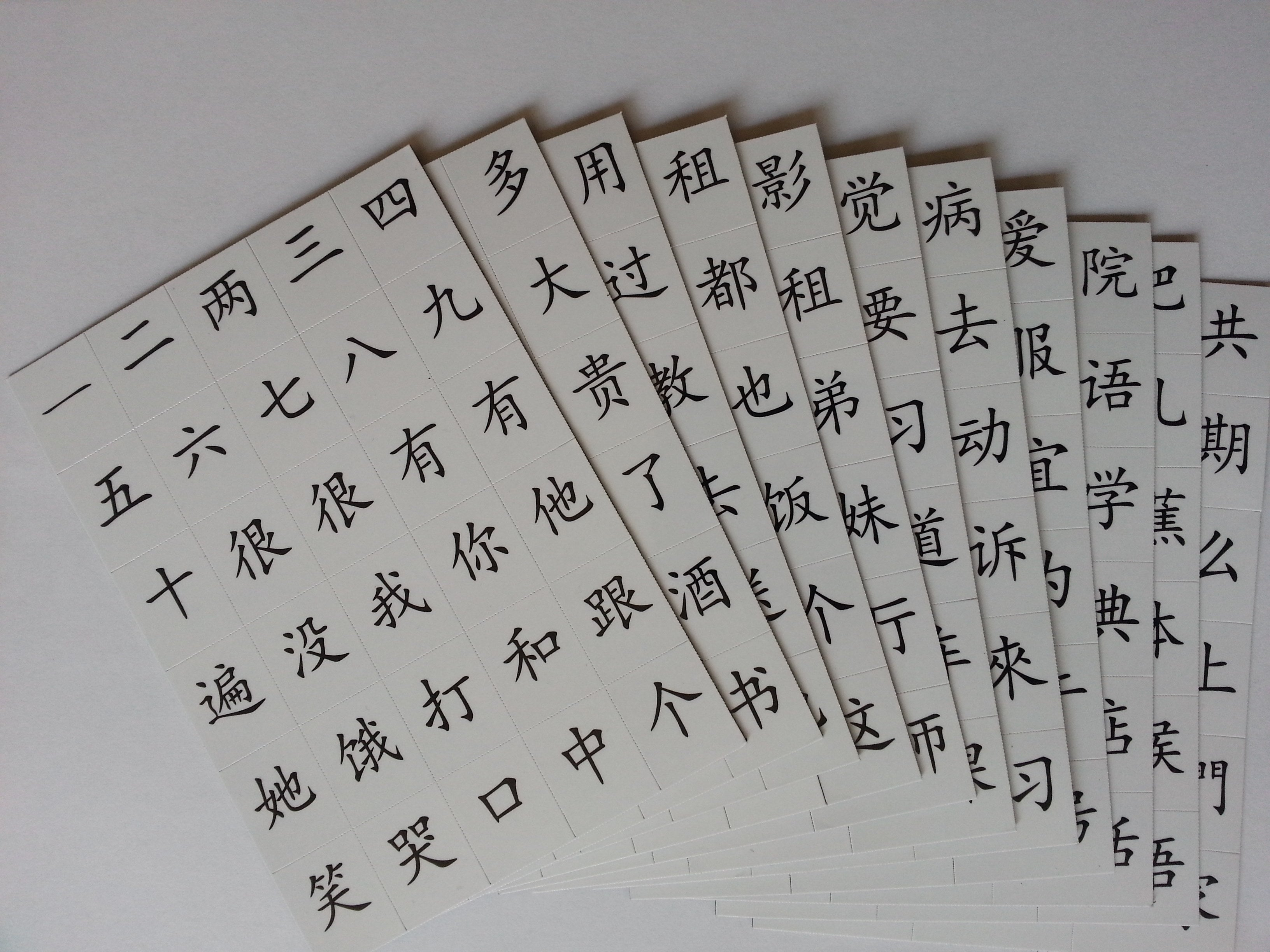 Mandarin Chinese character magnets 240 common simplified characters