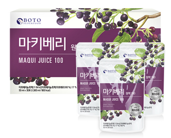 Maqui Berry Extract Juice Pack Of 30 50 7 Oz Botosuperfood