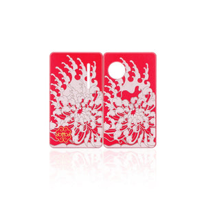 DOTAIO CHRYSANTHEMUM DOOR SET