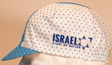 Israel Start-Up Nation Katusha Pro Team Cycling Cap | Cento Cycling