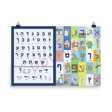 Huge Hebrew Alphabet Poster