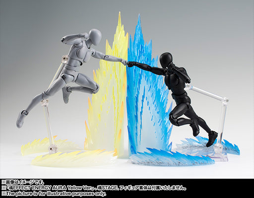 Tamashii Nations Effect Energy Aura Blue
