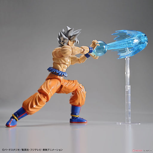 Figure-rise Standard: Dragon Ball Super - Ultra Instinct Goku Model Kit