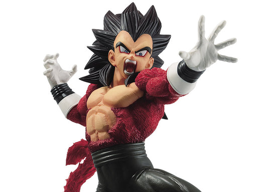 Banpresto: Dragon Ball Heroes 9th Anniversary - Super Saiyan 4 Vegeta Xeno