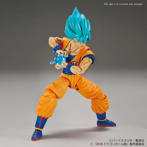 Figure-rise Standard: Dragon Ball Super - Super Saiyan God Super Saiyan Goku (Special Color) Model Kit