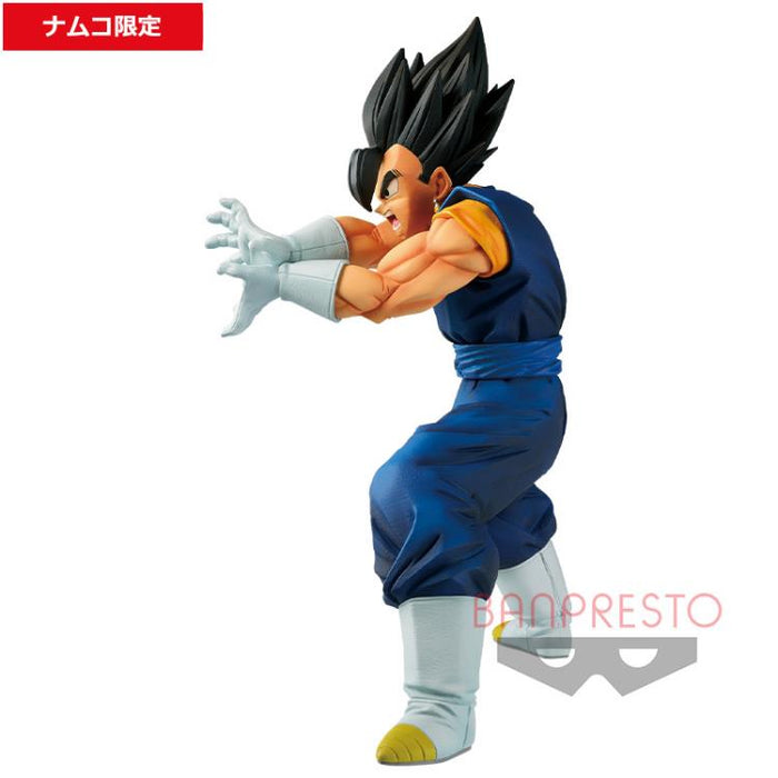 Banpresto: Dragon Ball Super - Vegito Final Kamehameha Version 6 Figure