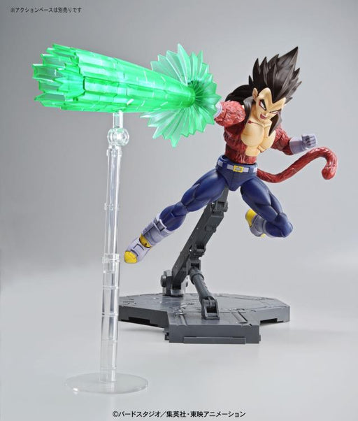Figure-rise Standard: Dragon Ball GT - Super Saiyan 4 Vegeta Model Kit