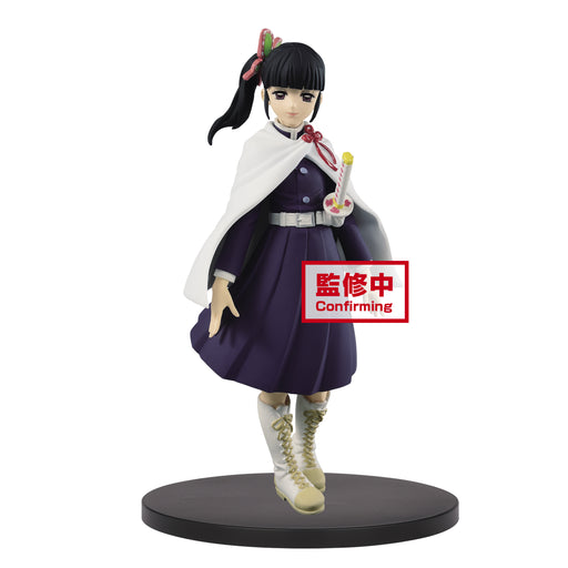 [PRE-ORDER] Banpresto: Demon Slayer: Kimetsu no Yaiba - Vol. 7 Kanao Tsuyuri