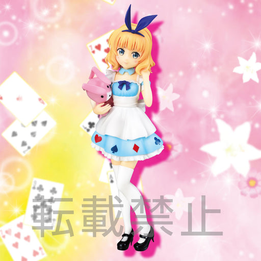 [PRE-ORDER] SEGA: Is the Order a Rabbit? - Syaro Premium Figure
